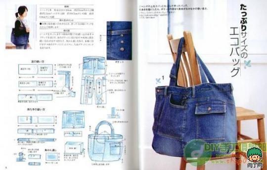 Как сшит сумку из джинс 426