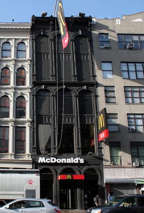 Самые необычные места для McDonalds 28 (473x700, 237Kb)