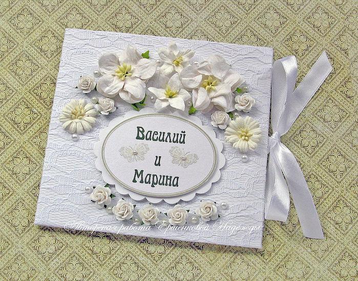 Конверты для дисков своими руками свадебные