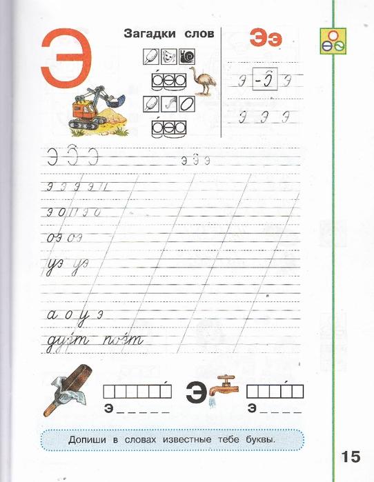 Решение задач по математике онлайн