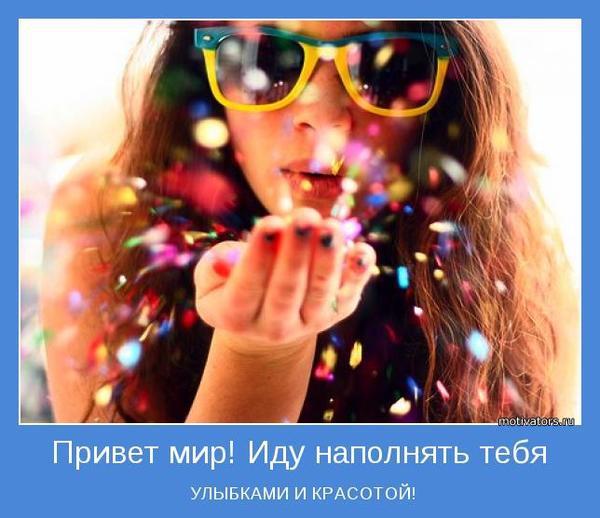 198581_260717784031842_2002396414_n[1] (600x518, 45Kb)