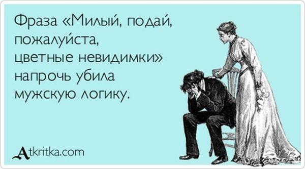 atkritka_04 (600x334, 32Kb)