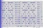 Превью ff (400x260, 56Kb)