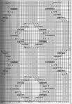 Превью xx (277x400, 49Kb)