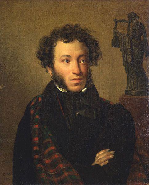 Пушкин – гений и солнце