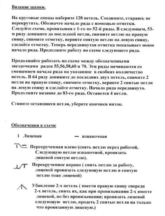 1а перевод2 (537x700, 108Kb)