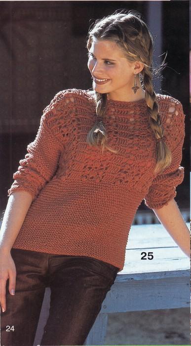 Пуловер С Кокеткой Из Кос Доставка