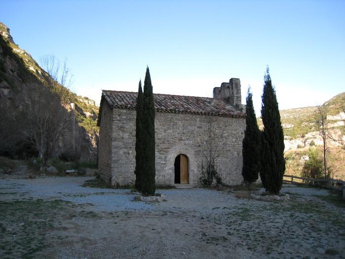 Природный парк Сан Мигель дель Фай. 64583