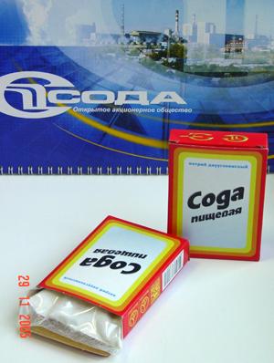 soda (300x398, 158Kb)