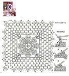Превью 35 (464x512, 123Kb)