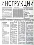 Превью p0012 (525x700, 299Kb)