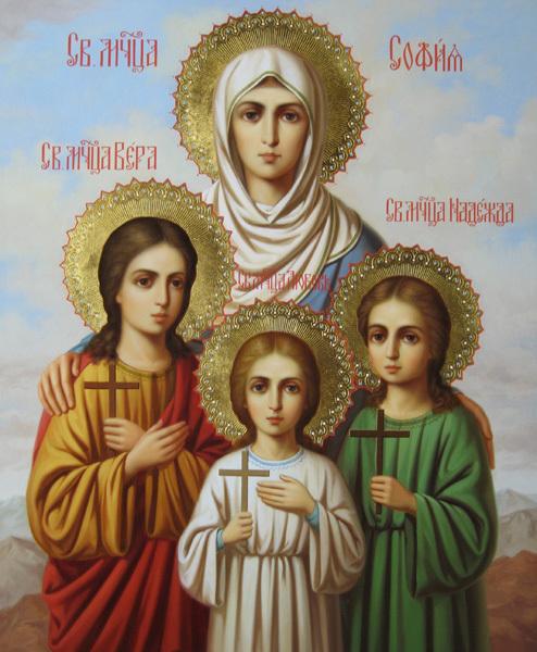 Вера надежда любовь день ангела