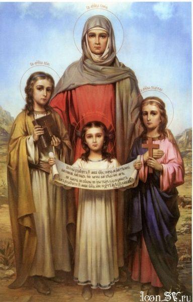 Веры, Надежды, Любви и матери их Софии (384x600, 48Kb)