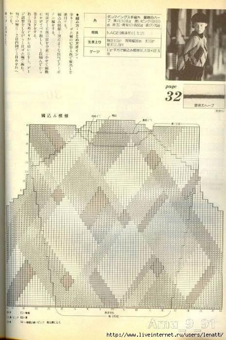 69 (465x700, 194Kb)
