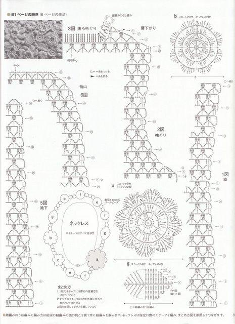 conj bege gra (465x640, 71Kb)