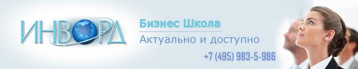 1349005373_shkola_biznesa (696x135, 30Kb)