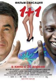 tn_1963__kinopoisk.ru-intouchables-1850164-1333476679 (180x263, 16Kb)