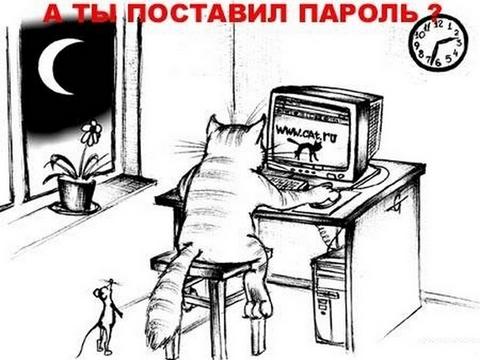 """Наш форум """" Ассоциации к аватарам., игра"""