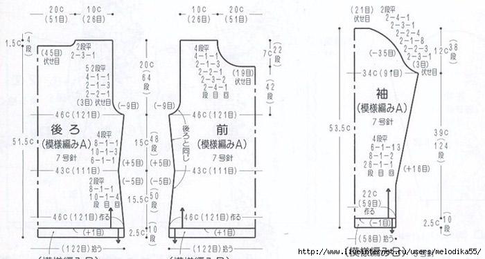 ллр1 (700x375, 140Kb)