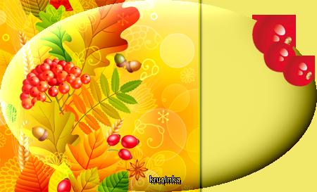 Осенняя-бордюрная (450x273, 147Kb)