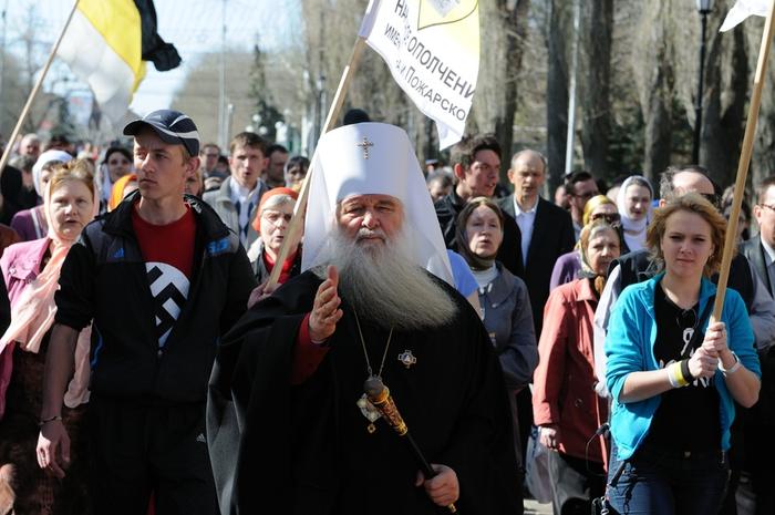 Поляки разыскивают в США украинца, подозреваемого в нацистских преступлениях - Цензор.НЕТ 4891
