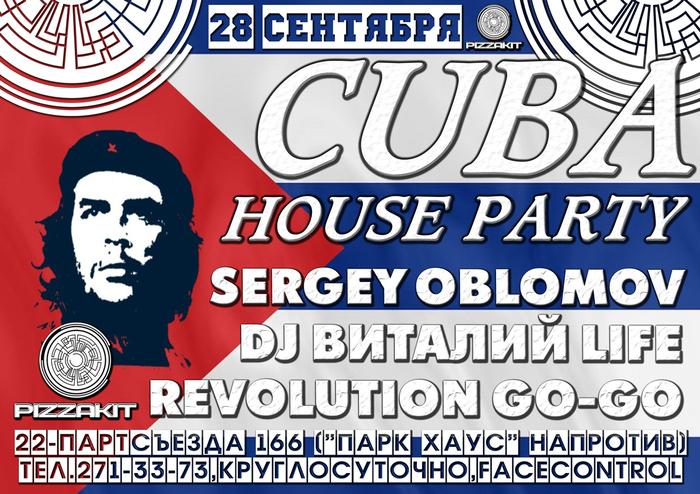 CUBA-House-Party---28-сентября-Инет (700x494, 298Kb)