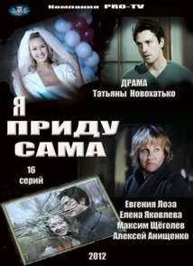 filmy36 (214x295, 12Kb)
