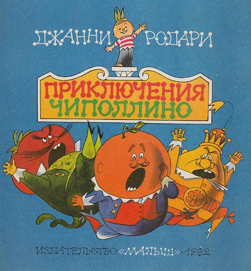 1791894_chizhchip (500x540, 94Kb)