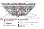 Превью шаль левая часть ромбики (700x464, 96Kb)