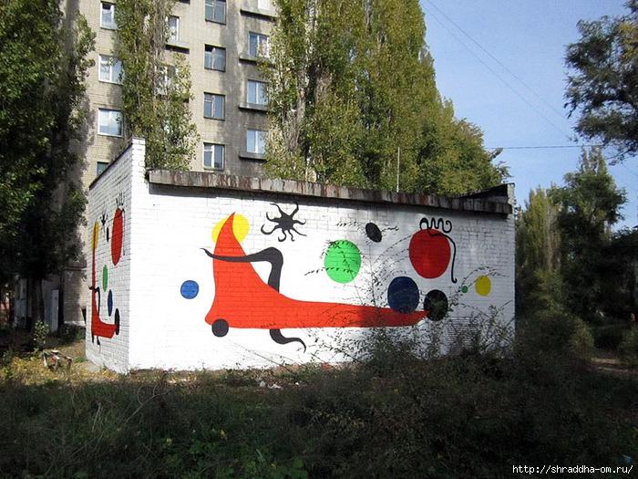 уличные художники 1 (700x525, 333Kb)