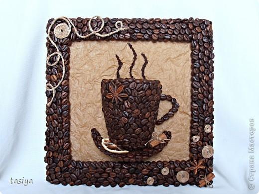 Мастер-класс: Кофейная чашка. 97826