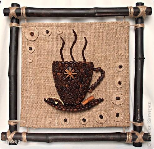 panno kofe (3) (495x480, 92Kb)