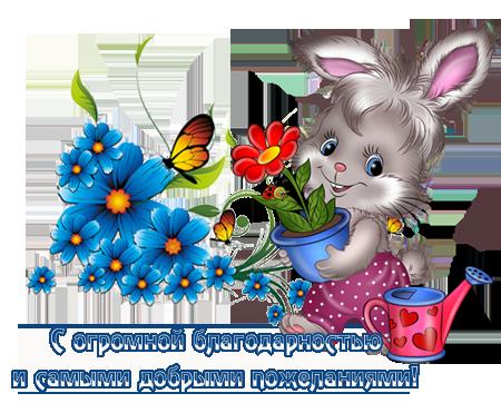 90201611_34e_ (450x362, 217Kb)