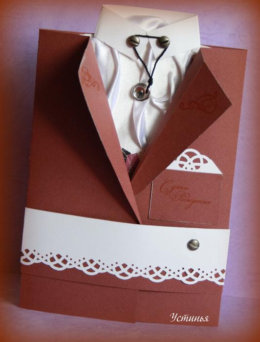 Как сделать открытку для мужу своими руками