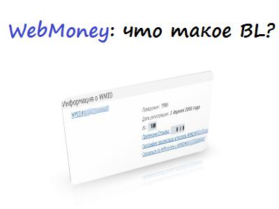 3925073_WebMoney (400x300, 32Kb)