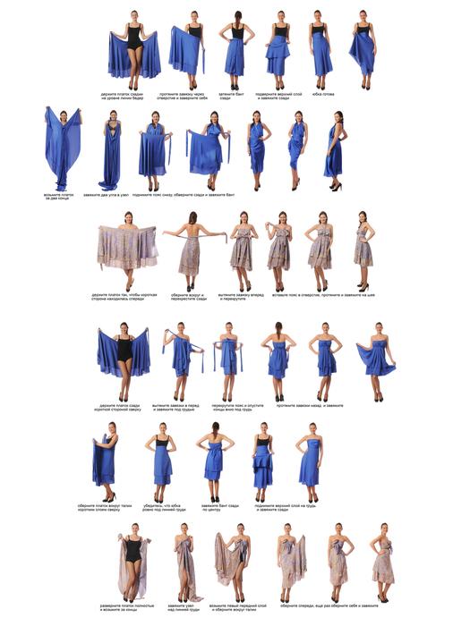 Платье-Трансформер FEDEL