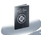 img_passport (145x125, 24Kb)