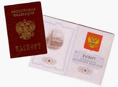 notarialnyi perevod pasporta(1) (400x296, 74Kb)