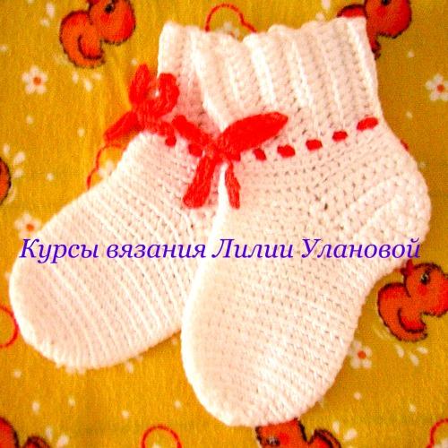 Вязание для новорожденных носки спицами 67