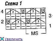 543310 (180x139, 7Kb)
