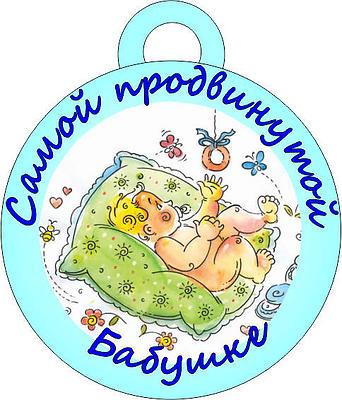 Babuhke_0 (342x400, 55Kb)