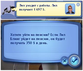 Screenshot-9_4_040 (340x290, 80Kb)