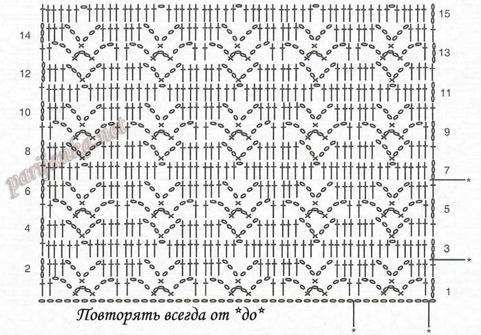 схема фантазийного узора (700x487, 126Kb)