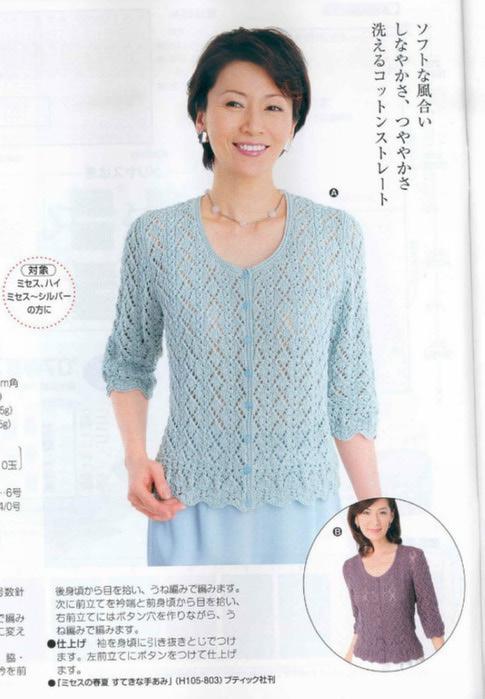 Японские схемы вязания ажуров спицами схемы