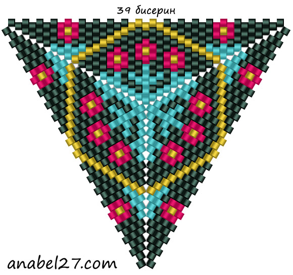 """27 из 27.  Назад к Галерее  """"Треугольные кулоны из би.  Предыдущий."""
