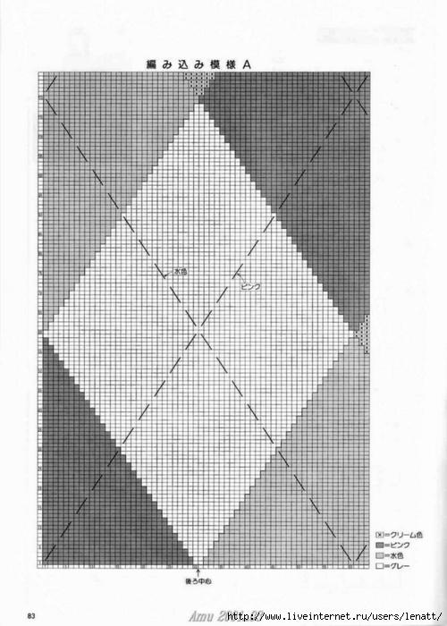 Amu_3_ 2001 (74) (500x700, 206Kb)