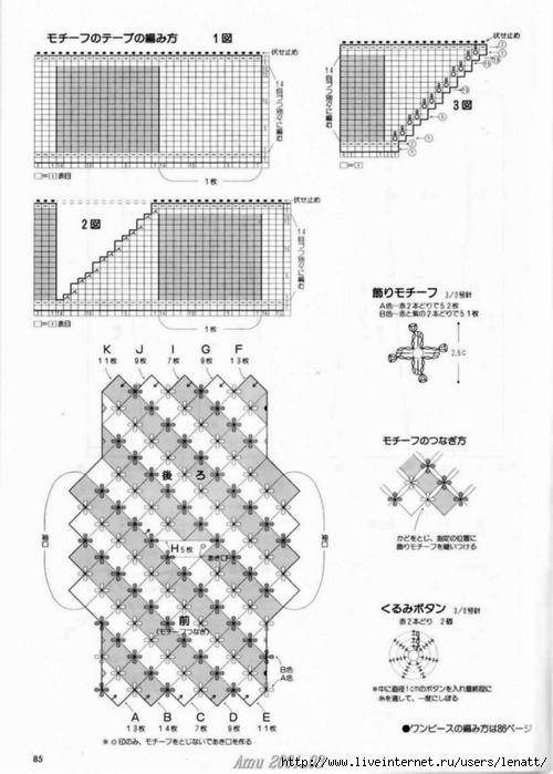Amu_3_ 2001 (76) (500x700, 181Kb)