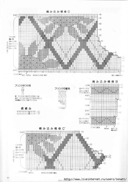 Untitled-71 (492x700, 199Kb)