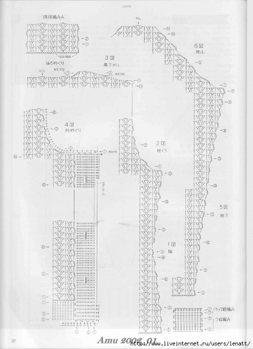 Amu 2002_01_Page_37 (507x700, 192Kb)