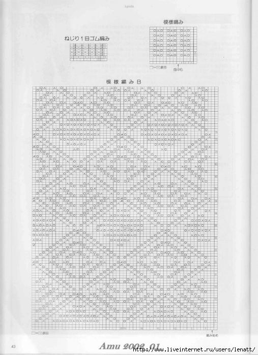 Amu 2002_01_Page_43 (507x700, 236Kb)